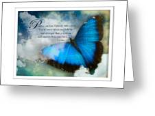 Promise Me Greeting Card