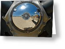 Propeller Hub Greeting Card
