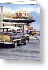 Prospect Diner Greeting Card