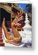 Protective Serpent (naga) Greeting Card