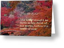 Proverbs105 Greeting Card