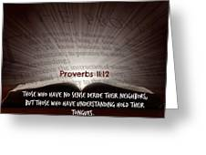 Proverbs106 Greeting Card