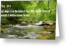 Proverbs107 Greeting Card