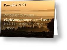 Proverbs109 Greeting Card