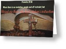 Proverbs113 Greeting Card