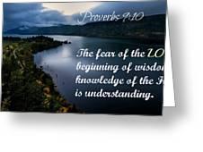 Proverbs114 Greeting Card