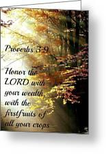 Proverbs115 Greeting Card