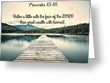 Proverbs116 Greeting Card