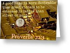 Proverbs117 Greeting Card
