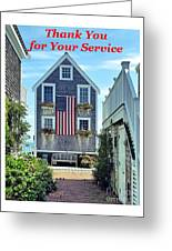 Provincetown Patriot By Sharon Eng Greeting Card