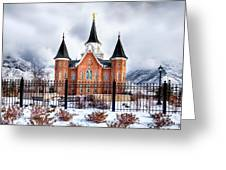 Provo City Center Temple Lds Large Canvas Art, Canvas Print, Large Art, Large Wall Decor, Home Decor Greeting Card