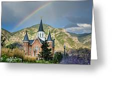 Provo Temple Fairy Tale Greeting Card