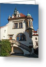 Pruhonice Castle Side View Greeting Card