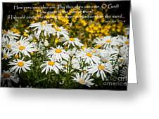 Psalm 139 Greeting Card