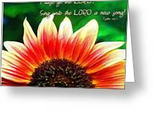 Psalm 149 1 Greeting Card