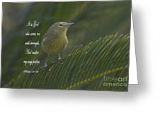 Psalm 18 V 32 Greeting Card