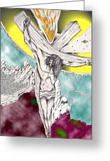 Psalm 22 Ch 13-15... Greeting Card