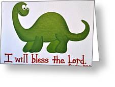 Psalm 34 Dinosaur Greeting Card