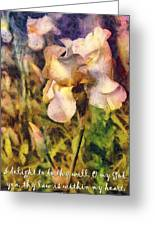 Psalm 40 8 Greeting Card