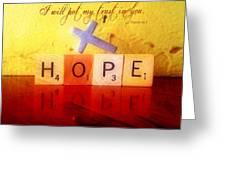 Psalm 56 3 Greeting Card