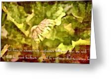 Psalm 70 2 Greeting Card