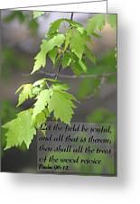 Psalm 96 12 Be Joyful Greeting Card