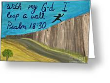 Art Therapy For Your Wall Psalm Art Greeting Card