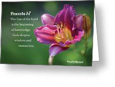 Proverbs One Seven Greeting Card