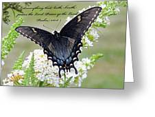 Psalm Scripture - Swallowtail Greeting Card