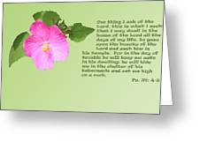 Psalm Twenty Seven Vs Four To Five With Pink Evening Primrose Greeting Card