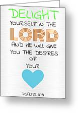 Psalms 374 Greeting Card
