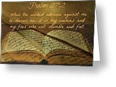 Psalms101 Greeting Card