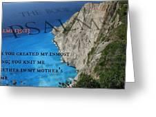 Psalms105 Greeting Card