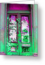 Psychedelic Door Greeting Card