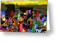 Psychedelic  Dubai Art Greeting Card