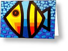 Psychedelic Fish Greeting Card