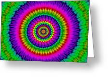 Psychedelic Journey Greeting Card