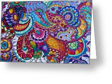 Psychedelic Paisley Greeting Card