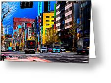 Psychedelic Tokyo Greeting Card