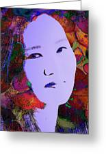 Psychedelic Woman Greeting Card