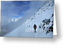 Ptarmigan Pass North - Glacier National Park Greeting Card