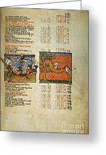 Ptolemy: Almagest, 1490 Greeting Card