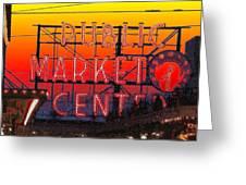 Public Market Mosaic 1 Greeting Card