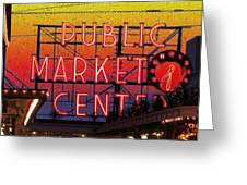 Public Market Mosaic 2 Greeting Card