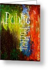 Public Policy Greeting Card by Laura Pierre-Louis