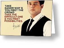 Public Speaker In India Greeting Card