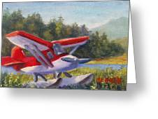 Puddle Jumper Greeting Card