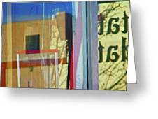 Pueblo Downtown Reflection With Flag Greeting Card
