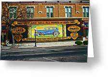 Pueblo Downtown--used Cars Greeting Card