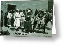 Pueblo Indian Village Greeting Card
